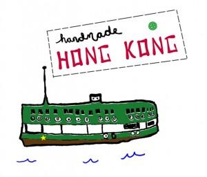 HMHK_Logo-300x256