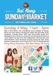 ASHNI Sai Kung Sunday Market
