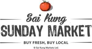 Sai Kung Sunday Market